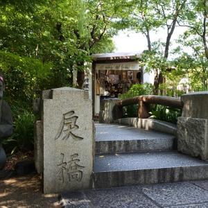 京都散歩ブログ 一条戻り橋