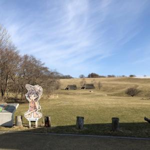 世界遺産に選ばれるかも?北海道の縄文遺跡&博物館は楽しすぎる観光スポット!伊達市にある北黄金貝塚公園に行ってきました~