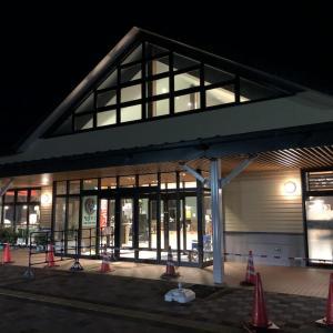 安平町の道の駅「あびらD51ステーション」で車中泊は可能か?
