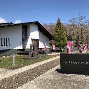 北海道の歴史観光!幕末の北海道(蝦夷地)を警備した場所(陣屋)に行ってきました