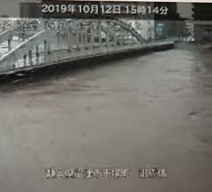 台風19号の中心が通過した、私達伊豆地方!