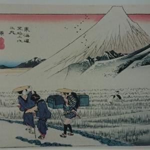 今日は富士山が見えないので私の近くの歌川広重の富士山です