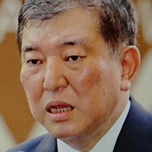 石破茂氏が 自民党内で支持されない理由