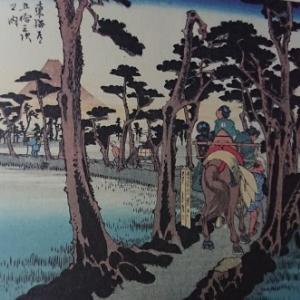 """9月18日 これが有名な""""左富士""""(東海道53次に見る富士山です)"""
