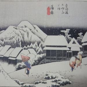 9月19日 富士山が見えない日は東海道53次誌上歩き、蒲原です