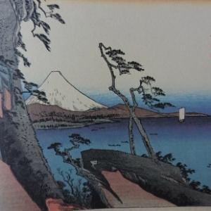 9月20日 富士山が見えない日は東海道53次(誌上歩き)由井です