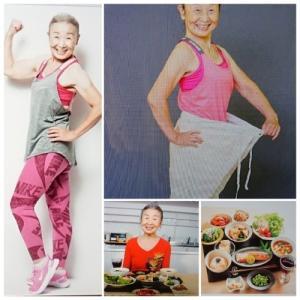 100歳まで力強く生きる! 瀧島未香さん90才の食生活