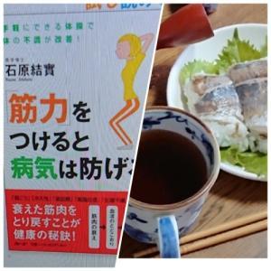 鯵の押し寿司と本の著者に会いに行った