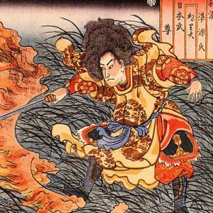 ヤマトタケルの武勇伝を『古事記』と『日本書紀』で読み比べてみた