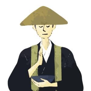 松平定政 〜突然大名を捨てて出家し「狂気の沙汰」と呼ばれた家康の甥