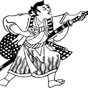 戦国乱世に生まれていれば…武芸十八般を究めた剣豪・一戸三之助かく語りき