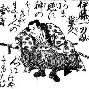 「伊藤一刀斎よりも強い」と評価された天才剣豪~ 伊藤忠也
