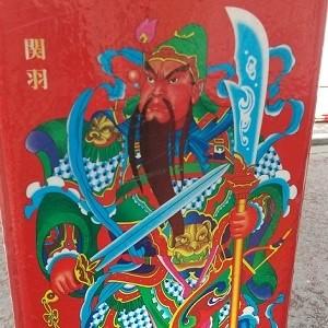 横浜関帝廟に祀られた関羽は、どうして商売繁盛の神様になったの?【三国志】