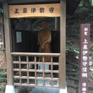 上泉信綱 〜新陰流を起こし剣聖と称された求道者