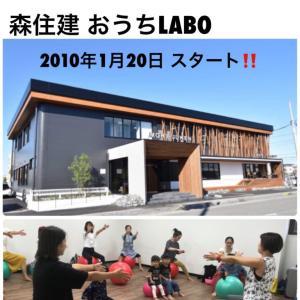 のりのりバランスボール新レッスン場!!