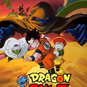【ドラゴンボール】動画・劇場版ドラゴンボールZ