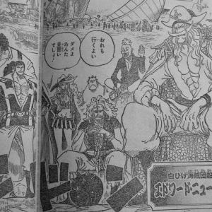【ワンピース】全盛期の白ひげ海賊団w