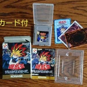 【良ゲーム】良ゲーム紹介⑫遊 戯 王デュエルモンスターズGB