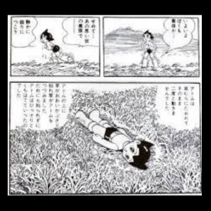 【漫画】終り方が完璧(最悪)な漫画w51鉄腕アトム