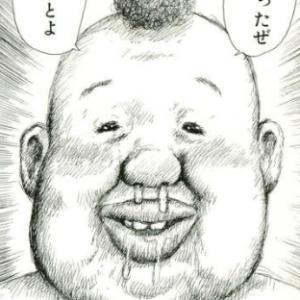 【漫画】終り方が完璧(最悪)な漫画w55ラッキーマン・第一部 ガモウひろし編 完