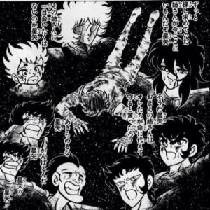 【漫画】終り方が完璧(最悪)な漫画w57聖闘士星矢