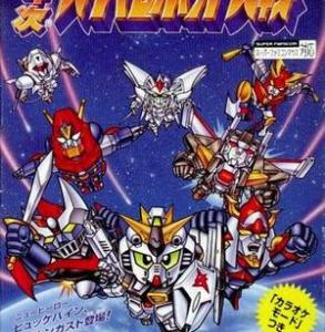 【良ゲーム】良ゲーム紹介㊿第四次スーパーロボット大戦