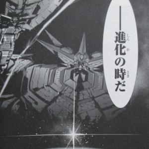 【漫画】終り方が完璧(最悪)な漫画w81ゲッターロボ・ゲッターロボG・真ゲッター・ダイノゲッター