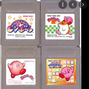【ゲーム】ファイナルスーパーゲーム紹介㉘・ゲームボーイ編~星のカービィ~
