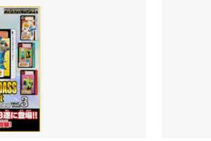 【シール・トレーディング・カードダス】代表㉑・[Seal Trading Carddass] Representative