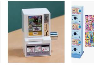 【シール・トレーディング・カードダス】代表㉘・[Seal Trading Carddass] Representative