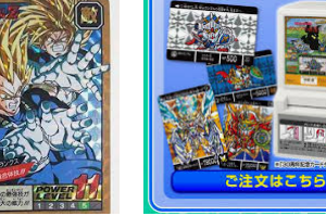 【シール・トレーディング・カードダス】代表㉚・[Seal Trading Carddass] Representative