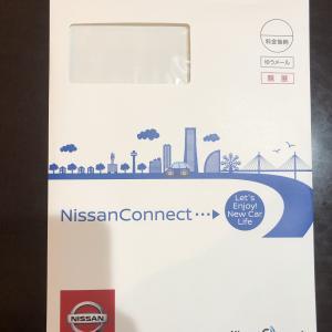 Nissan Connectサービス?/新型セレナ