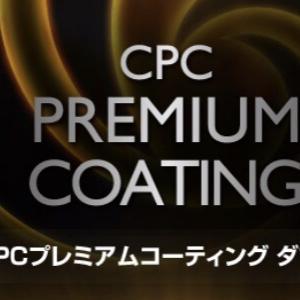 CPCプレミアムコーティングのお手入れ!/新型セレナ