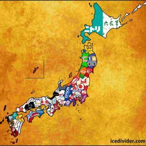 「企業のロゴで作った日本地図」が楽しい
