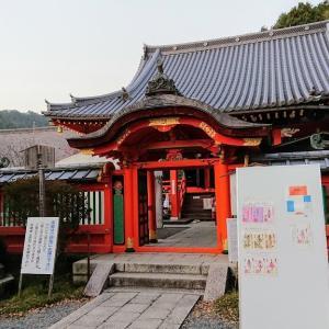 京都毘沙門堂の紅葉色づきはじめ、大阪の帰りに立ち寄る