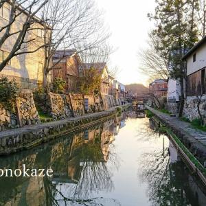 近江八幡市の有名なロケ地「八幡堀」を歩く