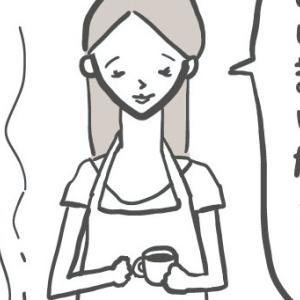 私が出会った婚活美女たちIII 〜 魅惑の淑女・吉永さん編 〜 ⑦