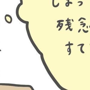 冨永愛さんの一声
