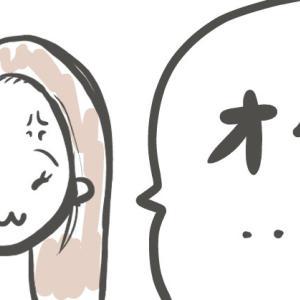 学生時代の友達の結婚②