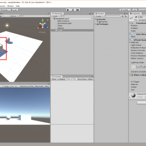 シーン上では可視化されるが、ゲーム中には可視化されないトリガー範囲の作り方