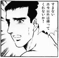 キジハタ狙いのタックル紹介(2019年版)