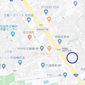 鹿児島→大阪吹田間900㌔をレヴォーグで無給油走行挑戦その2:なぜゴールは吹田なのか?