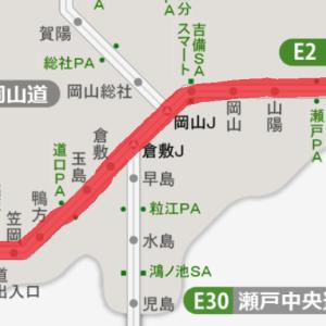 鹿児島→大阪吹田間900㌔をレヴォーグで無給油走行挑戦その6:降雪時の高速走行は「恐怖!」