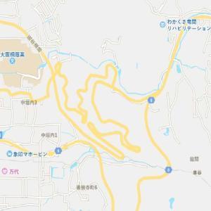大阪旅行2日目ーレヴォーグで阪奈道路侵入(動画付き)