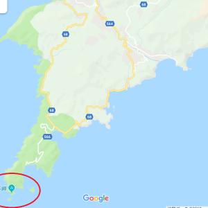 大隅半島を2泊3日の車中泊で周遊⑧ーいよいよ本土最南端へ