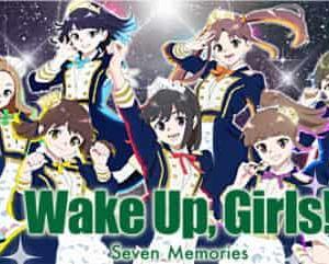 ウェイクアップガールズ(Wake Up Girls) 有利区間ランプ 引き継ぎ(継続) WUB中昇格なしならごめんねモード昇格 確定?!