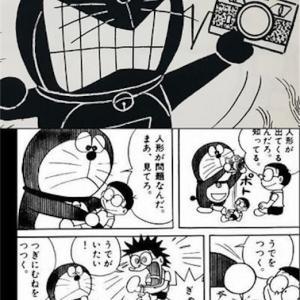のろいのカメラ
