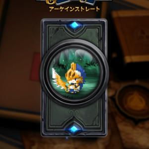 【アーケインストレート】ゲームUI画像集