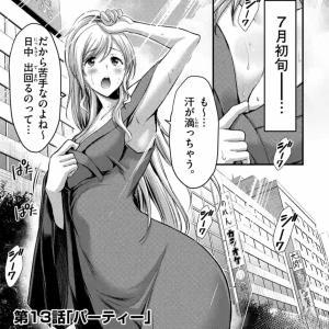 【ドクザクラ】第13話『パーティ』のあらすじ・ネタバレ