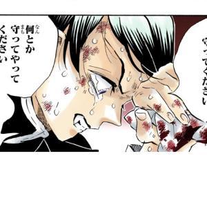 【鬼滅の刃】第194話『灼熱の傷』のあらすじ・ネタバレ